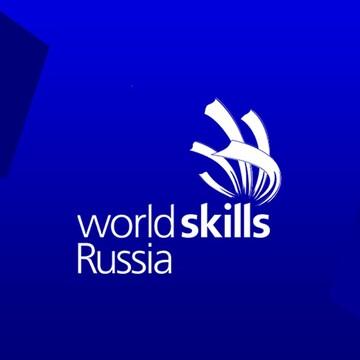 АНО «Агентство развития профессионального мастерства (Ворлдскиллс Россия)»