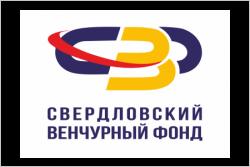 Свердловский венчурный фонд