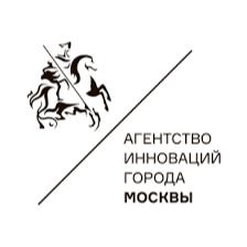 """ГБУ """"Агентство инноваций Москвы"""""""