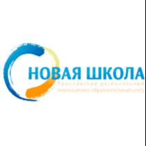 """ГОУ ДО ЯО ЯРИОЦ """"Новая школа"""""""
