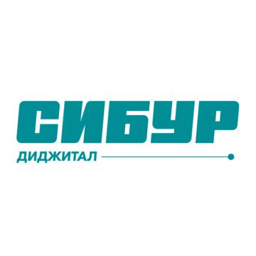 ООО «СИБУР Диджитал»