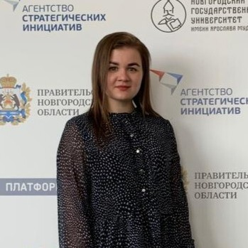 Ульяна Вячеславовна Васильева